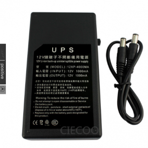 Mini UPS battery backup 12V